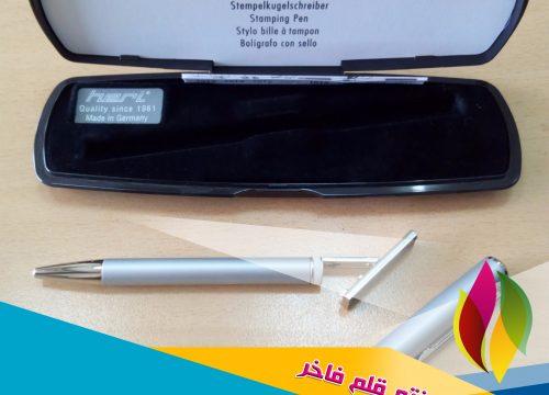 ختم قلم