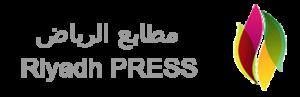 Riyadh Printing